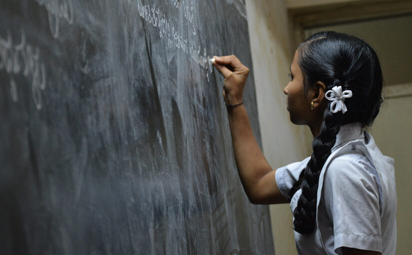National Education Policy 2020: A Discussion on Educational Policy Reform in India, 14 October 2020