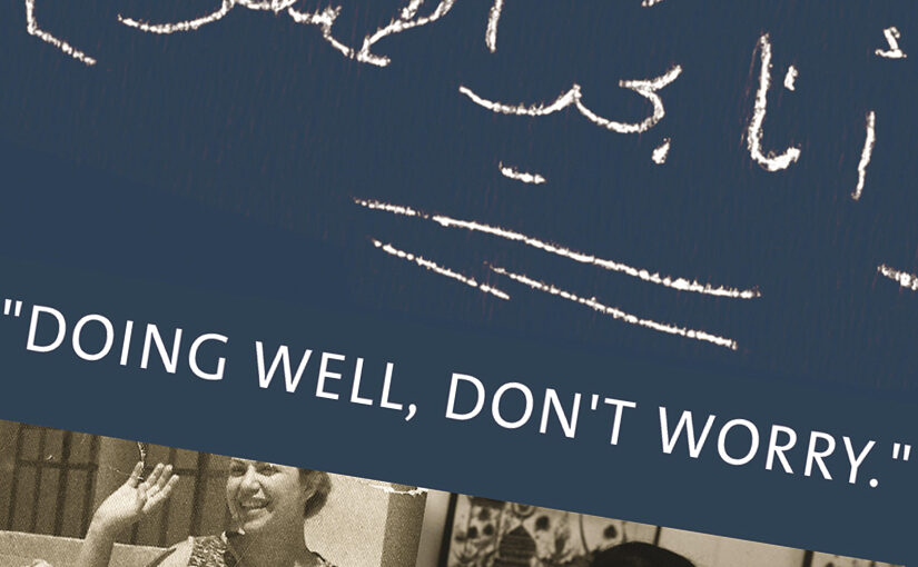 'Doing Well, Don't Worry': Exhibiting Archives as a Feminist Practice
